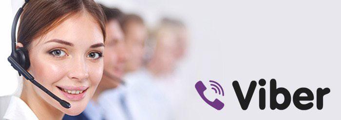 Служба поддержки Viber