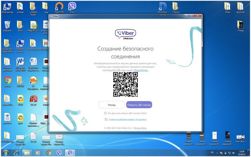Вайбер для Windows 7